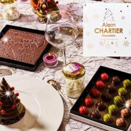 Jusqu'à 18h00 ce soir, toutes les idées (cadeaux et desserts de fêtes) pour une table somptueuse et un réveillon inoubliable 🌟 Horaires de Fêtes de nos boutiques ✨ à consulter dans notre STORY ⚠️ Toutes nos boutiques seront fermées le 1er Janvier. #AlainChartier #NouvelAn #SaintSylvestre #Vannes #Mof #MofGlacier #ChampionduMondelaGlace #RelaisDesserts #éclairsglacés #chocolat #verrine #pastrychef #IceCreamWorldChampion #macaron #patisserie #HallesdesLices #ParcLann #crouesty #Arzon #Lorient #igersvannes #igers56 #foodvannes #morbihan #golfedumorbihan #miamorbihan photo @laurent_rannou